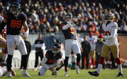 Robbie Gould was happy after scoring a Bears field goal. (Chicago Bears photo)